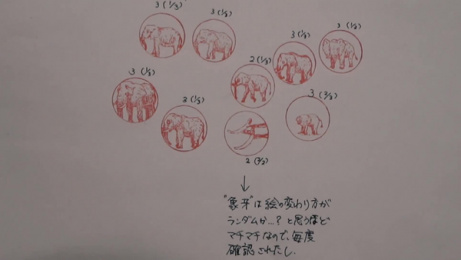 Wildaid: Hankograph - Demo Film Film by Grey Tokyo, TYO Inc
