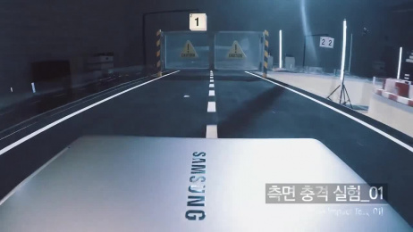 Samsung Notebook9: Metal Race Film by Cheil Seoul