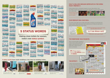 Harpic: Five Status Words [image] Print Ad by McCann Erickson Mumbai