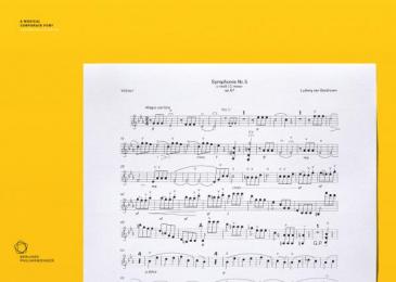 Berliner Philharmonie: A Musical Corporate Font [image] 4 Design & Branding by Atelier Dreibholz Vienna, Scholz & Friends Berlin