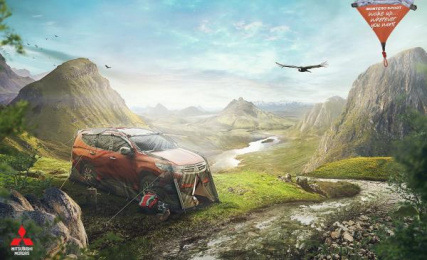 Mitsubishi Montero: Mountain Print Ad by Promoplan