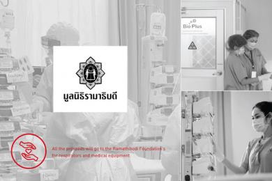 GQ Apparel: GQ Limited Distance Edition, 4 Design & Branding by Rabbit Digital Group, Thailand