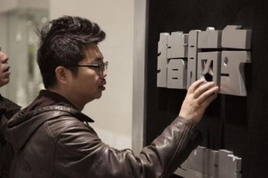 CENTER FOR PSYCHOLOGICAL RESEARCH, SHENYANG: Words Can Be Weapons Direct marketing by Ogilvy & Mather Beijing