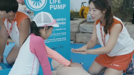 Caribbean Bay Water Park: Life Pump Ambient Advert by Cheil Seoul, Junpasang Production Seoul, Yonggamhan Production