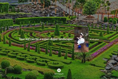 Um Mais Um: #LetExplore, 5 Print Ad by F&MD Brazil