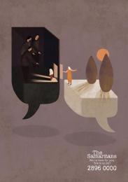 The Samaritans: Bully Print Ad by Y&R Shanghai