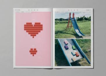 Pocky THE GIFT: Pocky THE GIFT, 17 Print Ad by Dentsu Inc. Tokyo, ENGINE FILM Tokyo
