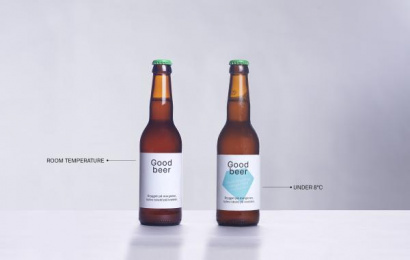 Good Morning Agency: The Trojan Beer Print Ad by Good Morning