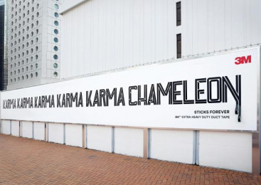 3M: Karma Chameleon Outdoor Advert by Cheil Germany