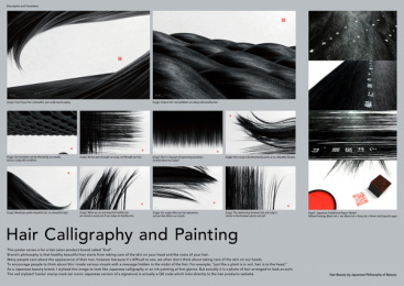 EraL: Hair Calligraphy and Painting Print Ad by Dentsu West Japan Osaka