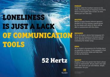 Beeline: 52 Hertz Digital Advert by Wordshop