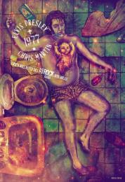 91 Rock Radio: ELVIS PRESLEY | COLD PLAY Print Ad by J. Walter Thompson Sao Paulo