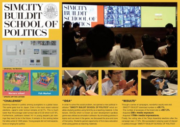 Electronic Arts: Simcity Buildit School Of Politics [image] Digital Advert by Dentsu Inc. Tokyo
