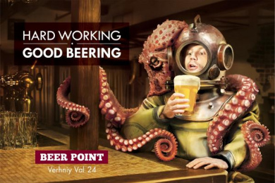 Pub Beer Point: Diver Print Ad by Kinograf Kiev