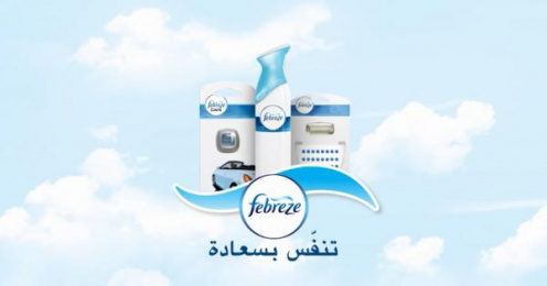 Febreze: From Smelly to Smiley – Febreze Launch Print Ad by Grey Dubai, Starcom Dubai