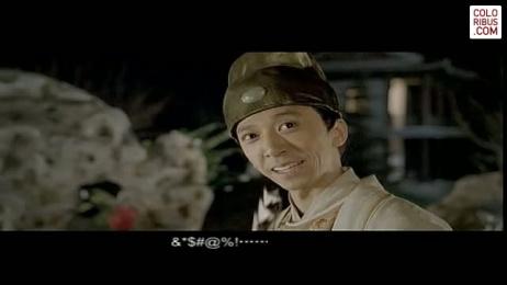 Kai Xing Online Game: POEM RECITAL Film by David Advertising Taiwan