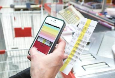 Auchan: The Selfscan Report Digital Advert by Plan.net, Serviceplan Munich