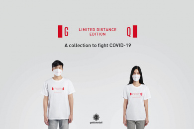 GQ Apparel: GQ Limited Distance Edition, 8 Design & Branding by Rabbit Digital Group, Thailand