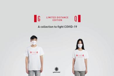 GQ Apparel: GQ Limited Distance Edition, 8 Design & Branding by Rabbit Digital Group, Thailand