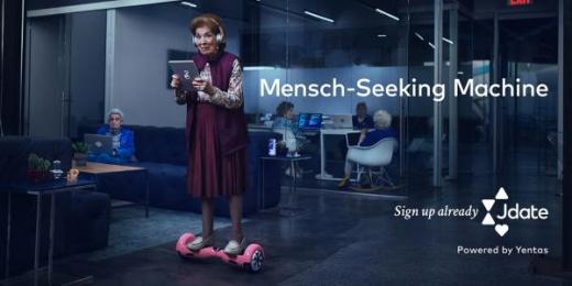JDate: Mensch Seeking Machine Outdoor Advert by David Roth & Associates