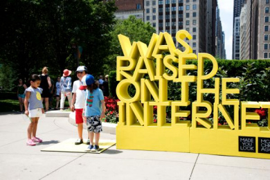 Museum of Contemporary Art Chicago (MCA): I Was Raised on the Internet, 2 Ambient Advert by FCB Chicago