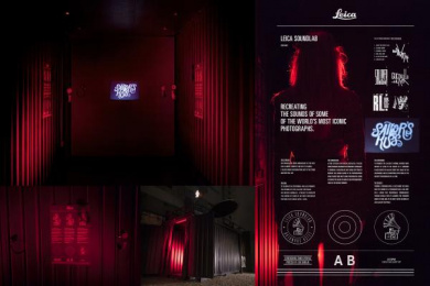 Leica: Soundlab Container Outdoor Advert by F/Nazca Saatchi & Saatchi Sao Paulo