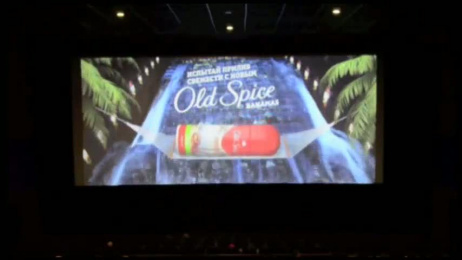 Old Spice: Сinema Wave Ambient Advert by Saatchi & Saatchi Moscow