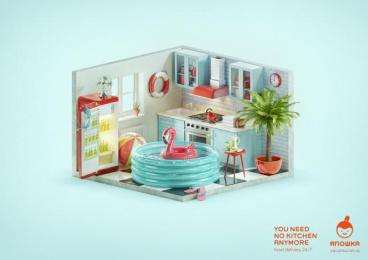 Yaposhka: Pool Print Ad by Looma