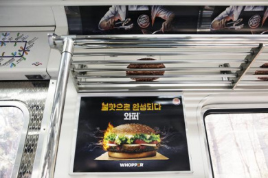 Burger King: The Subway Grill Shelf, 2 Outdoor Advert by Cheil Seoul