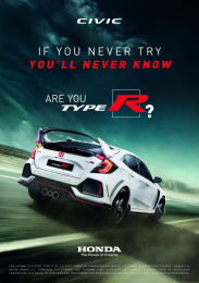 Honda Civic Type R: The Civic Type R [image] 1 Film by Team collaboration