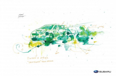 Subaru: The Art Of Driving, 4 Print Ad by I N D E P E N D I E N T E Panama City
