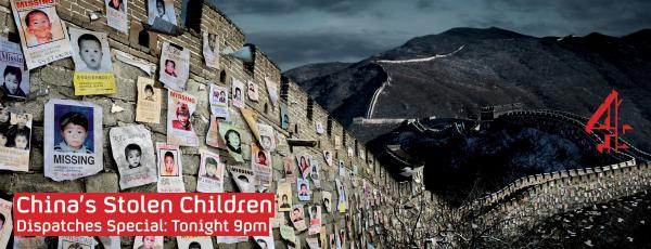 'china's Stolen Children' Documentary: CHINA'S STOLEN CHILDREN Print Ad by 4creative
