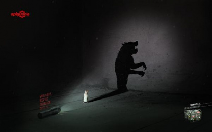 Apiguana: Blackout Print Ad by G Marketing Comunicação