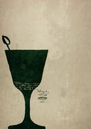Jameson: Nightcap Print Ad by F.biz