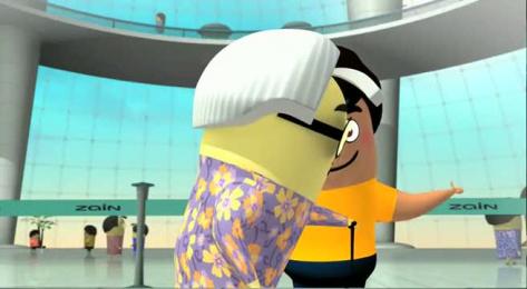 Zain: Zain eBilling Film by ABL, J. Walter Thompson Kuwait