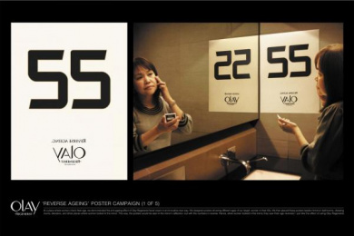 Olay: 55/22 / 53/23 / 50/20 / 51/21 / 58/28 POSTERS (CAMPAIGN 5 SERIES) OLAY Design & Branding by Ace Saatchi & Saatchi Makati
