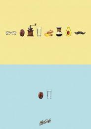 Mccafe: Pure Coffee Pleasure Print Ad by DDB Wien