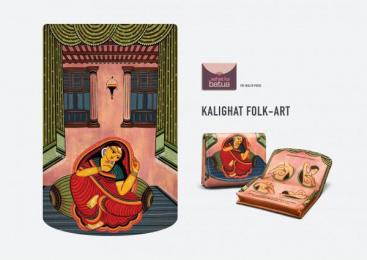 Mahindra: The Health Purse (Sehat Ka Batua) [Supporting Images] 7 Direct marketing by Grey Mumbai