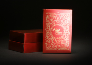 King Price Insurance: Playing Cards, 10 Print Ad by Xfacta Consulting Service