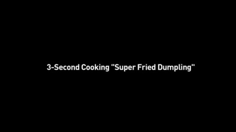 NTT DoCoMo: 3-Second Cooking - Shrimp Frying Cannon and Super Fried Dumpling Film by AOI Pro., Ntt Advertising