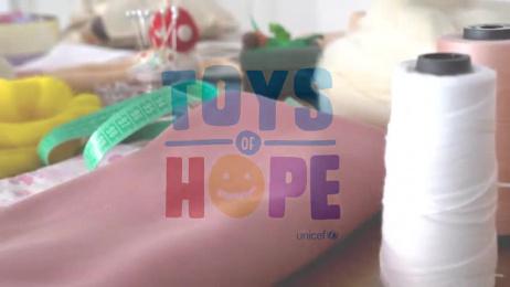 UNICEF (United Nations International Children's Emergency Fund): Toys of Hope Film by 4129Grey, İkinci Parti