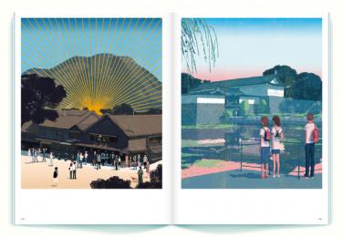 Genkosha: The Art Of Tatsuro Kiuchi, 2 Print Ad
