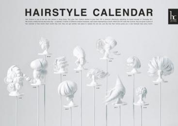 Hair Culture: Hairstyle Calendar Design & Branding by Leo Burnett Hong Kong