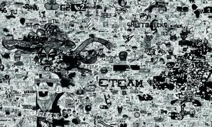 Edding Permanent Marker: WALL OF FAME Digital Advert by Kempertrautmann Hamburg