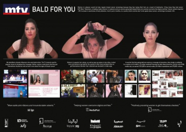 Murr Television: Bald For You [image] Case study by Fortune Promoseven Beirut