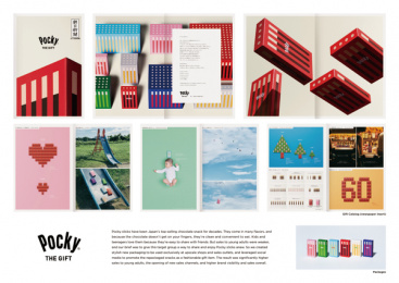Pocky THE GIFT: Pocky THE GIFT, 20 Print Ad by Dentsu Inc. Tokyo, ENGINE FILM Tokyo