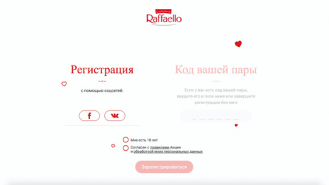 Raffaello: Love, not like, 6 Digital Advert by Leo Burnett Moscow