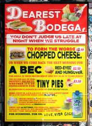 Vita Coco: Dear Bodega Love Letter, 1 Print Ad by Interesting Development / New York