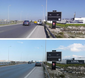 Audi: LOOOOL, 1 Outdoor Advert by Access Tunis