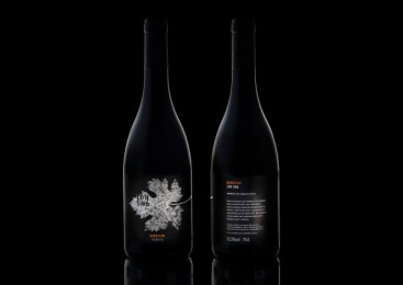 Ldn Sw6: Londons First Winery [image] 2 Design & Branding by The Partners